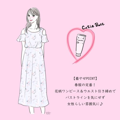 『春の定番!ふんわり可愛らしく着こなせる花柄ワンピース♡』の着痩せコーデをご紹介します♪